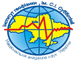 Institute of Geophysics of the NAS of Ukraine
